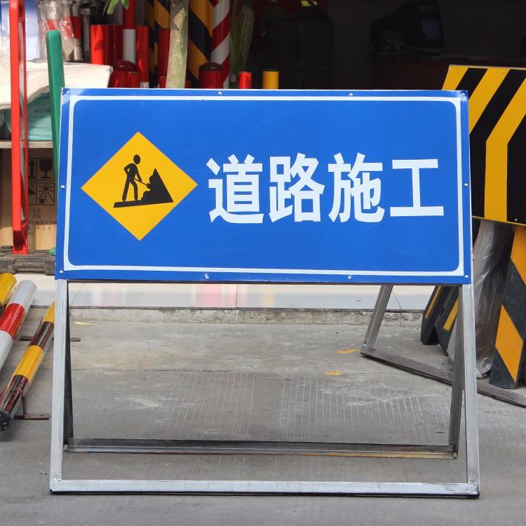广州杰袖标志牌厂家供应 折叠发光道路标志牌规格图片