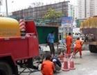 云和县疏通管道维修水管服务