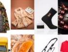 淘宝摄影,店铺装修,详情设计,手机详情,图片处理