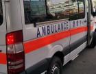 惠州医院救护车出租