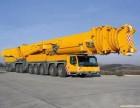 北京鹏飞顺达物流公司托运大型设备,搬家搬厂运输业务