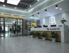 江东办公室卡位可成立新公司单独地址出租费用全包