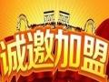 大众放心,值得信赖,漳州第一金融品牌,同城贷!