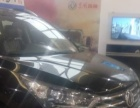 东风风神AX72015款 2.0 自动 智逸型 双十二厂家价格一