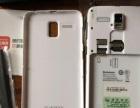 国行 全新 未开机使用 联想 A808t-i 8GB 白色手机