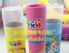 浙江纸筒制作厂,温州挂历筒印刷,苍南彩色铅笔罐价格