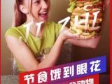 王老吉排油王-怎么代理-怎样通过饮食改善便的问题