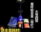 广州阿拉伯水烟壶批发酒吧夜店水烟壶