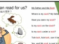 在线辅导英语小学班 美式英语纯正口语辅导
