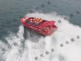 欧伦船业 动感飞艇全系列介绍!国内首家动感飞艇生产厂家