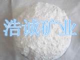厂家低价供应优质钙粉  重钙粉  轻钙粉