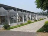 鲁源温室常年承接各种温室工程 加工定做温室骨架配件