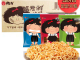台湾进口食品 休闲零食张君雅捏碎面批发供