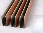 2017年最新木纹铝方通价格 大吕铝建材厂家