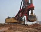 桂林市贵港市宝峨旋挖钻机公司低价承接旋挖钻机桩基础施工工程