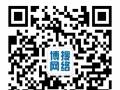 高港专业微信开发提供设计解决方案