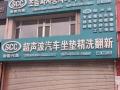 延东区 延吉市人民路吉融小区门市 商业街卖场 270平米