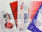 河北25g香皂肥皂中封袋 香皂肥皂复合包装卷膜生产
