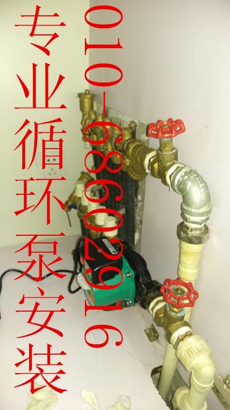 北京石景山专业暖气循环泵安装 维修更换