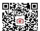 東田摄影.阳江专业产品摄影,电商摄影,商业摄影