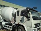 转让 搅拌运输车厂家直销可分期包上户可送车