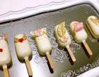 武汉婚礼庆典甜品台、甜点、个性蛋糕、DIY私人订制