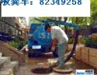 金华市专业管道疏通清洗13335970792汽车吸粪