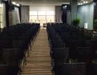 步步高附近场地租赁10-200人会议室租赁 办公服务活动策划