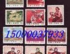 上海老邮票回收价格