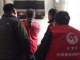 廣州家電清洗培訓中心