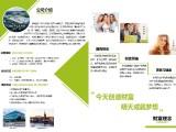 北京欧瑞莲直销,欧瑞莲经销商,欧瑞莲加盟