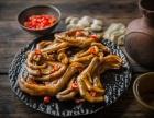 广州鸡爪小吃加盟,卤贵坊卤菜中药包卤制