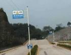 泸州川泸驾校大量招生 火速拿证。考不过学费全赔。