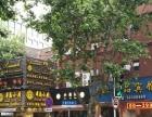 徐汇区宜山路沿街商铺 9 10 12号地铁沿线