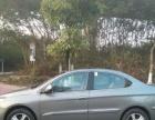奇瑞A3-三厢2011款 1.6 手动 尊贵版 车况好
