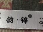 领标 涤纶印标  衣服领标  厂家直销