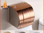 不锈钢纸巾架厂家直销厕所纸巾盒浴室挂件防水卷纸盒卫