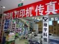 洛阳最专业的打印机加粉,维修中心,免费上门服务