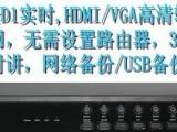 16路硬盘录像机D1 16路音频输入8路报警输入全D1 16路硬