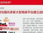 咸丰全峰快递加盟 快递物流 投资金额 1-5万元