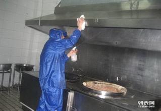 湛江专业从事清洁油烟机系统服务公司