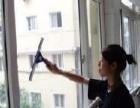 专业家庭单位保洁擦玻璃价格低服务好