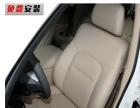 广州汽车维修 油路清洗保养、进气系统清洗保养