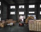 广州到临沂轿车托运 机械设备运输