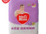 米恩麦 超薄透气宝宝婴儿纸尿裤 尿不湿 L20片 舒适 超强吸收