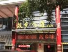 深圳新地标:阳光天健668米深港国际中心有商铺在售