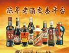 闵行区烟酒回收店,闵行区高价回收飞天茅台酒