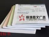 观澜标书装订 大和路恒境图文标书装订 龙华标书 环观中路标书