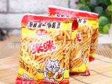 零食 正宗 马来西亚咪咪虾条 虾味条 膨化食品批发 一箱