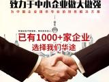 不成功不收费,上海注册公司24小时免费专业顾问